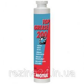 Мастило Motul Top Grease 200 1кг