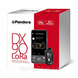 Автосигналізація Pandora DX 90 LoRa