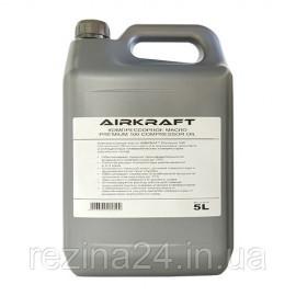 Компресорне масло 5л Premium 100 Compressor Oil AIRKRAFT MC5-AIR