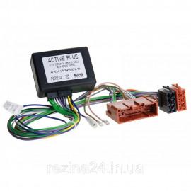 Адаптер активації штатного підсилювача Mazda ACV 13-1173-50