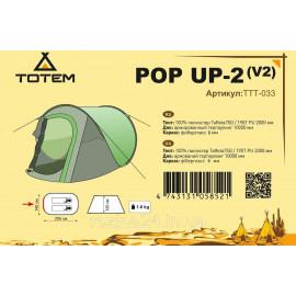 Намет Totem Pop UP 2 c автоматичним каркасом