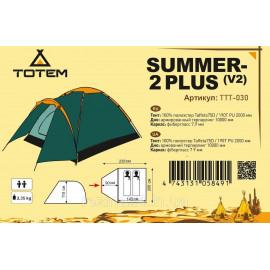 Намет Totem Summer 2 Plus V2