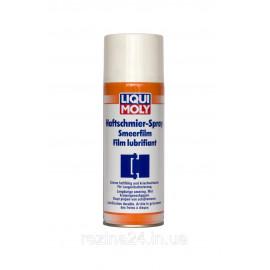 Адгезийная мастило-спрей Liqui Moly Haftschmier Spray 400мл
