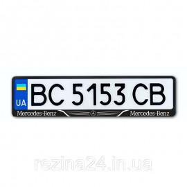Рамка номера CarLife для Merсedes-Benz чорний пластик (NH143)