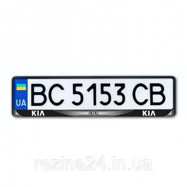 Рамка номера CarLife для KIA чорний пластик (NH112)