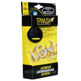 Антена активна Triada 160 Gold