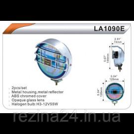 Додаткові фари DLAA 1090 E-BL хром