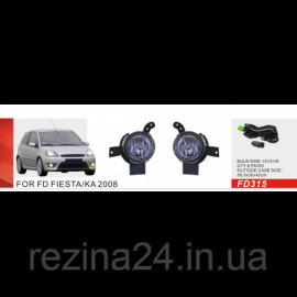 Протитуманні фари Vitol FD-315-W Ford Fiesta 2006-08 ел.проводка