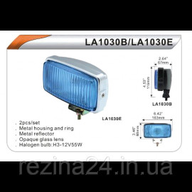 Додаткові фари DLAA 1030 B-RY