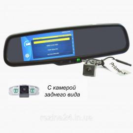 Дзеркало заднього виду Prime-X 050D