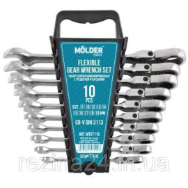 Набір ключів Molder MT57110