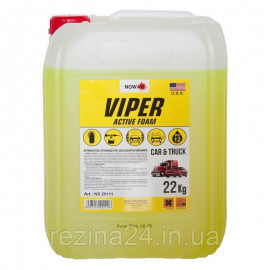 Активна піна NOWAX VIPER Active Foam NX20111 22кг