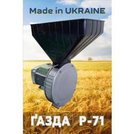 Кормоізмельчітель ГАЗДА - Р-71