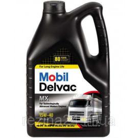 Моторне масло Mobil Delvac MX 15W-40 1л