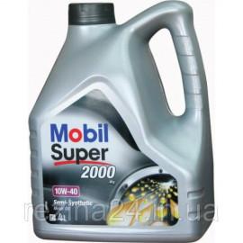 Моторне масло Mobil 1 Super 2000 X1 Diesel 10W-40 5л