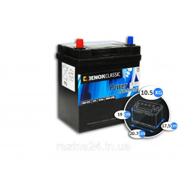 Аккумулятор Jenox Classic 35AH/300A (035513)